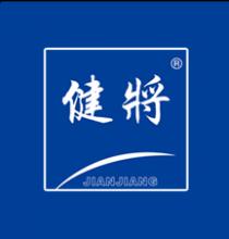 Jian Jiang